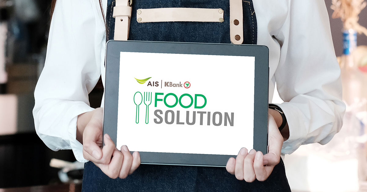 Food Solution