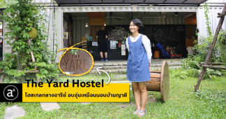 The Yard Hostel