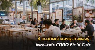 Coro field