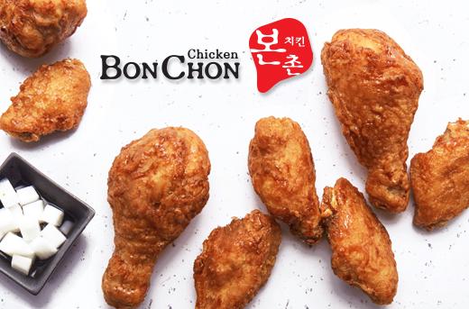 บอนชอน