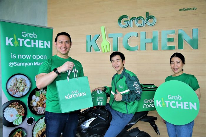 Grab Kitchen