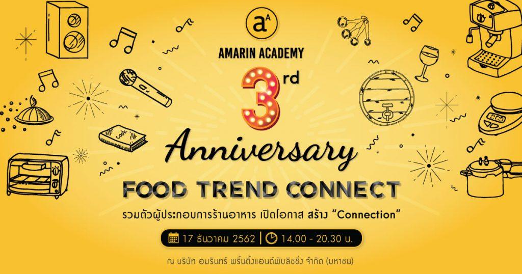 Amarin Academy