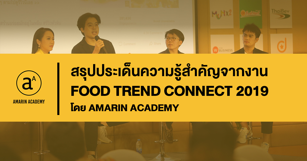 Food Trend Connect
